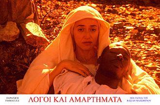 "Words and Sins - Vassilis Mazomenos movie ""Words and Sins""."