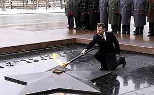 Tomb of the Unknown Soldier (Moscow) - Image: Medvedev Tomb of the Unknown Soldier