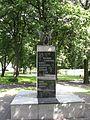 Memorial to Siberian victims in Piotrków Trybunalski.jpg