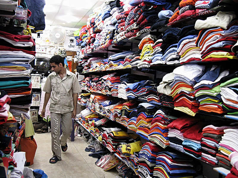 File Men Shopping For Clothing Wikimedia Commons