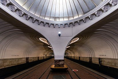 How to get to Метро «Сокол» with public transit - About the place