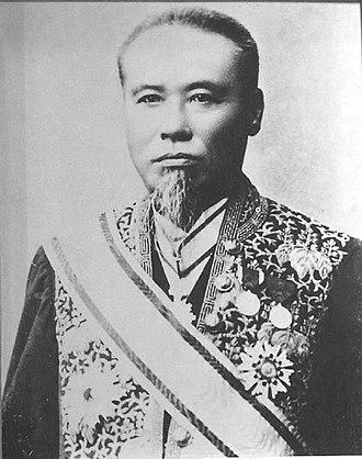 Iwamura Michitoshi - Baron Iwamura Michitoshi