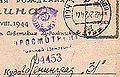 Milcensor1944.jpg