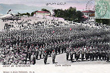 Military card Trebizond.jpg