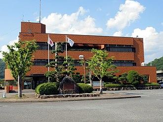 Aida, Okayama - Former Aida town hall