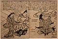 Minamoto no Yorimasa, Emperor Konoe, and Ayame Gozen by Hishikawa Moronobu, Honolulu Museum of Art.JPG