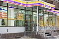 Ministop convenience store.JPG