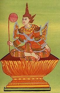 Tarabya of Ava King of Ava