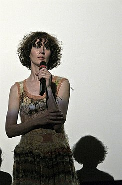 Miranda July at the première of The Future, UGC Ciné Cité Bercy, Paris, France - 20110705.jpg