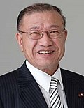 Mitsuhiro Miyakoshi (cropped).jpg
