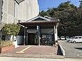 Miyajima Branch of Hatsukashima City Office 20170310.jpg