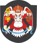 Coat of arms of Ulan Bator