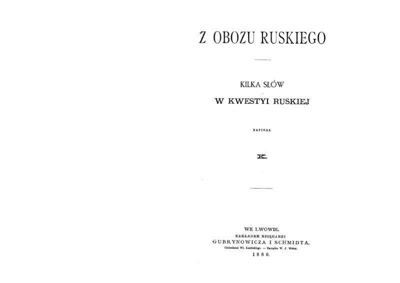 File:Mnib147-ZObozuRuskiego.djvu