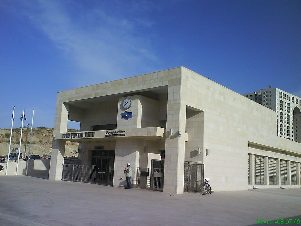 Modi'in train station 02256