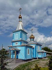 Mokrets Turiyskyi Volynska-Church of the Assumption-south-west view.jpg
