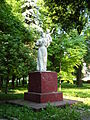 Monument to the Mother and Child (Happy Motherhood) in Lіuboml.JPG