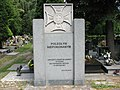 Monument to the Victims of Stalinism in Katowice 011.JPG