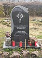 Monument to victims of Vyborg massacre in Annenkrone.jpg