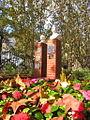 Monumento a Eva Perón y J.D.Perón..jpg