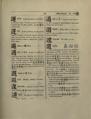 MorrisonDCL.1823.513.pdf