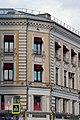 Moscow, Maroseyka 9, March 2020 01.jpg