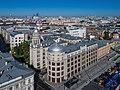 Moscow 05-2017 img35 Kitay-Gorod.jpg