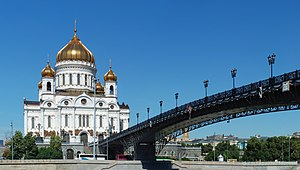 English: Cathedral of Christ the Saviour, Mosc...