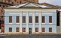 Moscow TaganskayaSq Kolesnikov House 01-2017.jpg