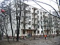 Moskvorechye-Saburovo District, Moscow, Russia - panoramio (3).jpg