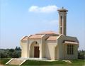 Mosque-Sadat City.PNG