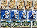 Mother Teresa Fridge Magnets - Gjirokastra - Albania (41509408375).jpg