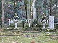 Motonari Mouri's Tombstone.JPG
