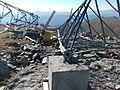 Mt Eva Comm Site 2.jpg