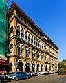 Mumbai 03-2016 71 Veer Nariman Road.jpg