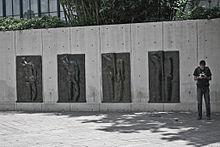 List of public art in houston wikipedia - Lillie and hugh roy cullen sculpture garden ...