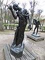 Musée Rodin (36808278650).jpg