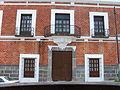 Museo del Padre José María Yermo y Parres.JPG