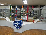 Museum of Moscow Aviation Institute World Cooperation.JPG