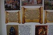 Muzeum pisanki-150.jpg