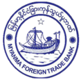 Myanma Foreign Trade Bank seal.png