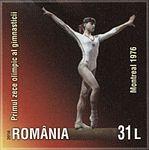Nadia Comăneci 2016 stamp of Romania.jpg