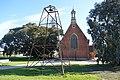 Nagambie Roman Catholic Church Bell Tower.JPG