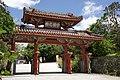 Naha Shuri Castle02s5s3200.jpg