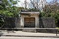 Naha Shuri Castle03bs3200.jpg