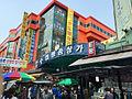 Namdaemun market(6).jpg
