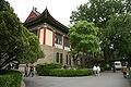 NanjingNormalUniversity corner.jpg
