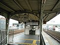 Nankai Imamiyaebisu Station platform - panoramio (19).jpg