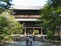 Nanzenji sanmon.jpg