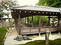 Nanzenji temple - IMG 5431.JPG