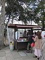 Nara Park Deer Cookie Stand (28177892969).jpg